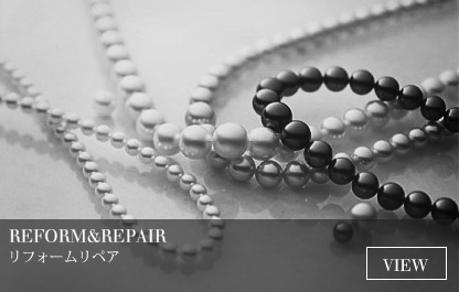 jewelry remakes, repair, and gold and platinum purchase service